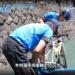 シマノレーシングのYouTubeチャンネルが面白い! レースのリアルが見れる!