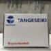 スレッドヘッドセットの交換 TANGE FL250C